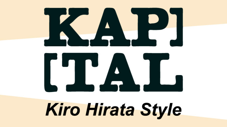 Kapital のデザイナー Kiro Hirata のスタイル